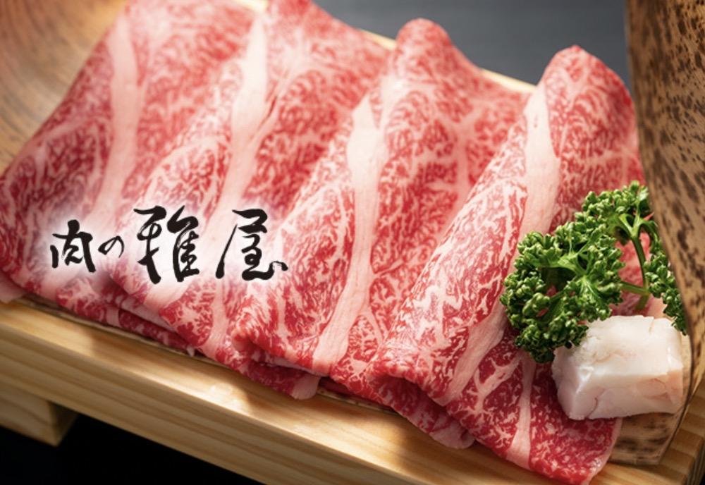 肉の雅屋(みやびや)久留米東櫛原店 7月29日オープン!久留米市に初出店