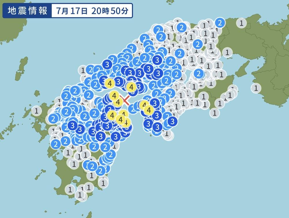 伊予灘を震源地とする地震 福岡県久留米市など筑後地方は震度2【7月17日】