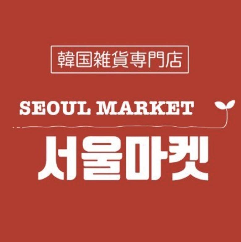 ソウルマーケット Kpopグッズ・韓国食品・韓国雑貨店がイオンモール大牟田にオープン