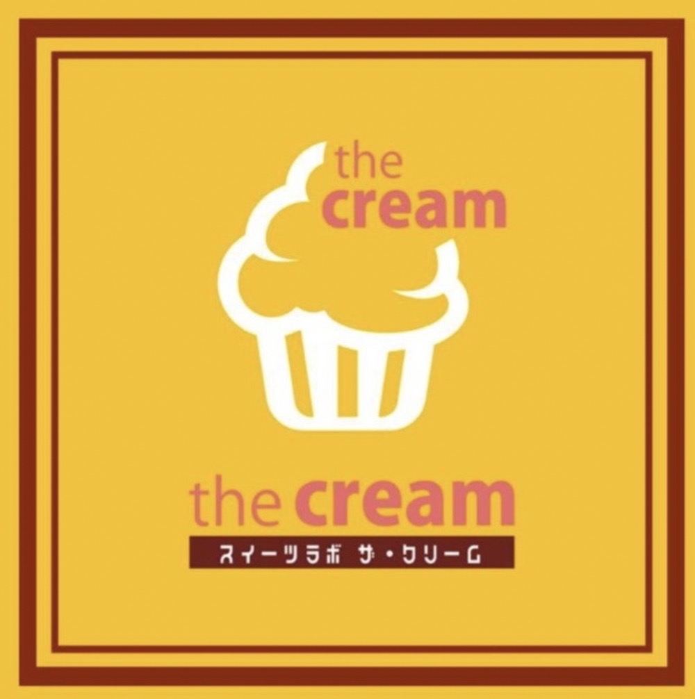 the cream 久留米市に期間限定オープン!カップケーキやボールケーキを販売