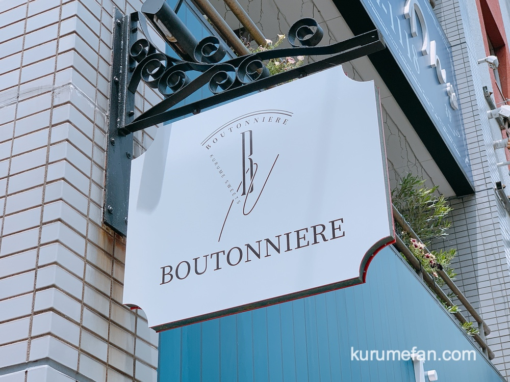 BOUTONNIERE(ブートニエール)店舗情報