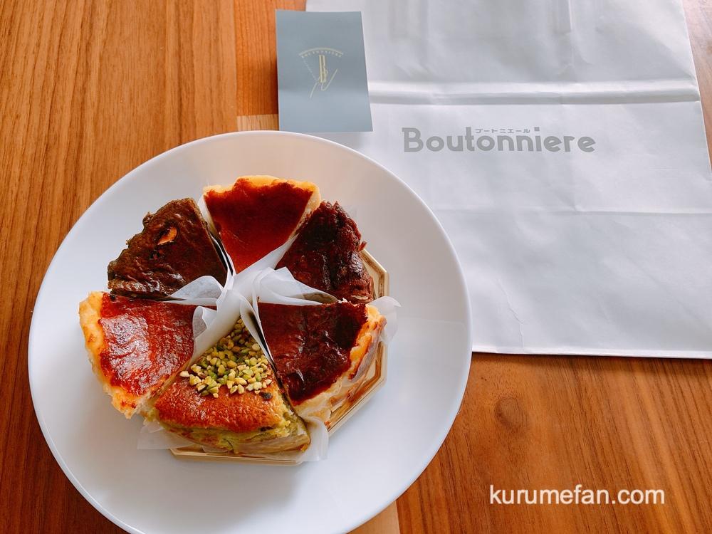 BOUTONNIERE(ブートニエール)SET(6種類のチーズケーキ)を購入