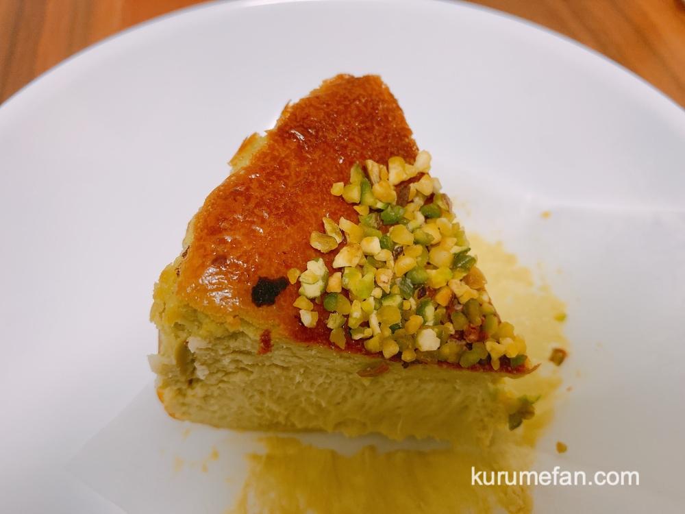 BOUTONNIERE(ブートニエール)「プレミアムピスタチオチーズケーキ」