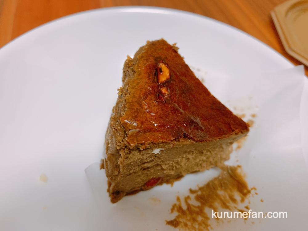 BOUTONNIERE(ブートニエール)「ほうじ茶アーモンドチーズケーキ」