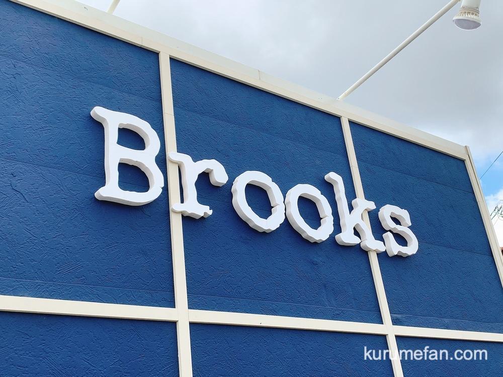 Brooks(ブルックス) 福岡県小郡市 店舗情報