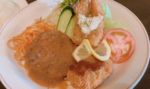 茶居夢(ちゃいむ)久留米市にある老舗レストランでランチ ハンバーグが美味しい