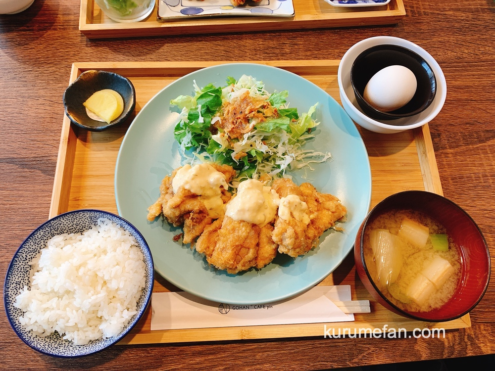 GOHAN+CAFE pin チキン南蛮(マウンテン定食)