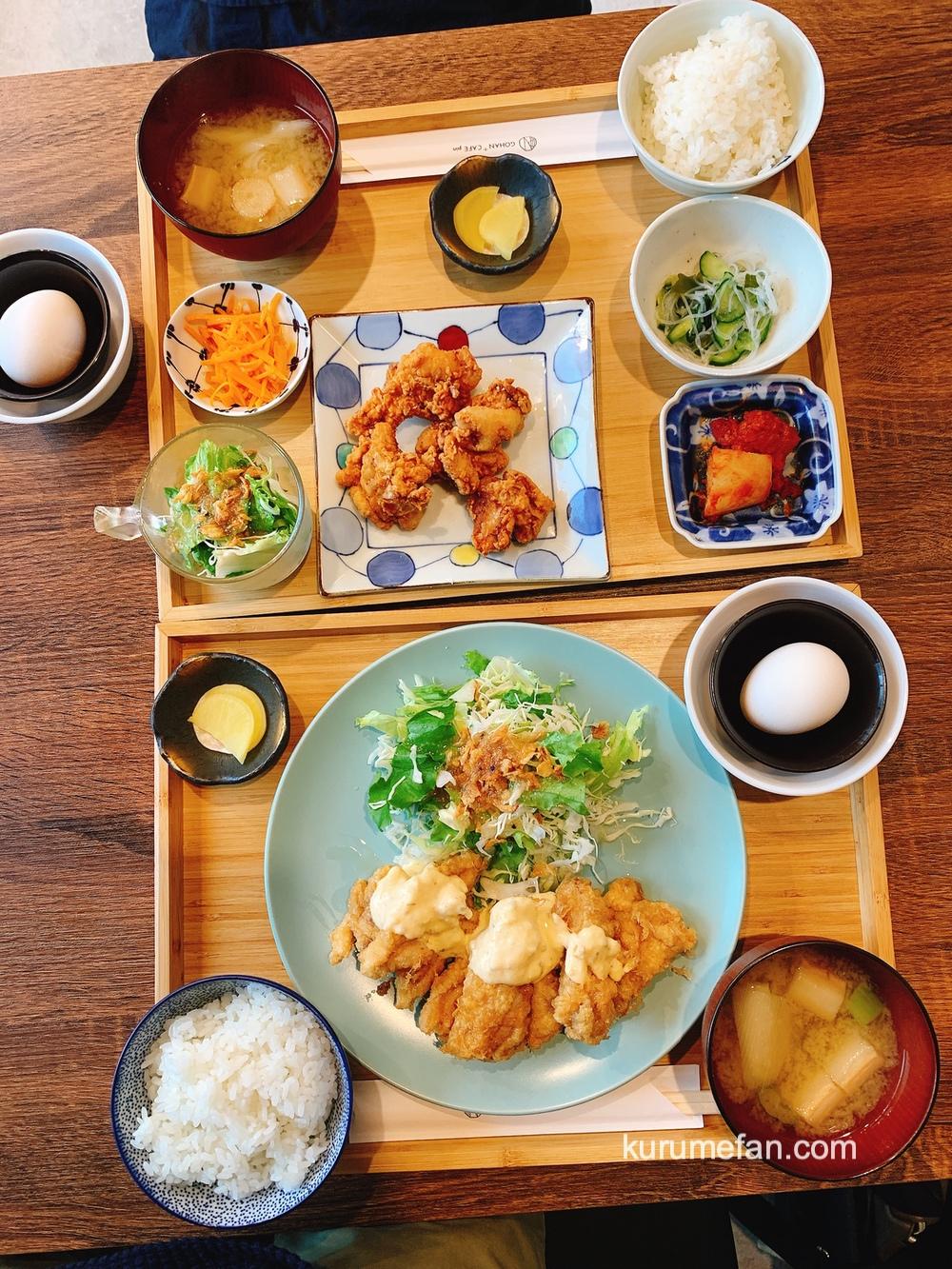 GOHAN+CAFE pin チキン南蛮(マウンテン定食)、唐揚げ(pin定食)