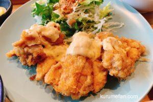GOHAN+CAFE pin 久留米市東町にあるチキン南蛮や定食が美味しいお店