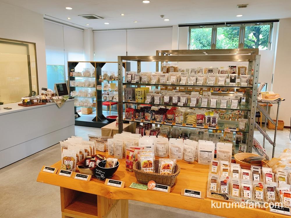 穀物屋 森光商店 スタイリッシュな店内に約400種類の穀物が並ぶ