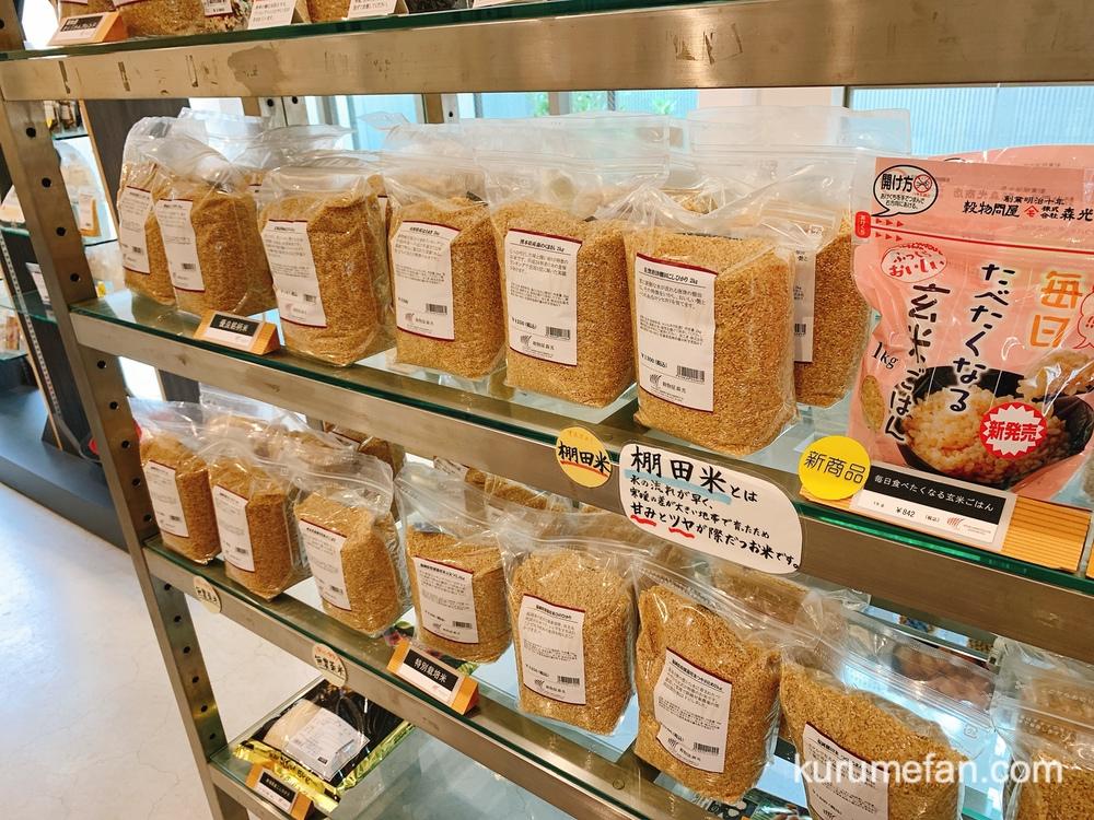 穀物屋 森光商店 国内外より厳選した約400種の穀類
