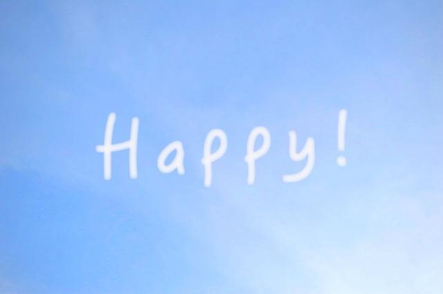 都道府県 幸福度ランキング 福岡県は12位 第3回地域版SDGs調査2021