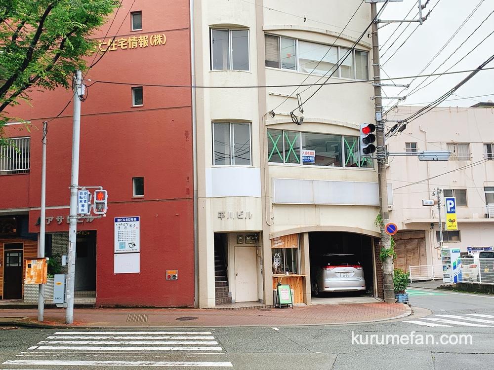 KURUME ICHIGOYA STAND 店舗場所【福岡県久留米市天神町31-2】