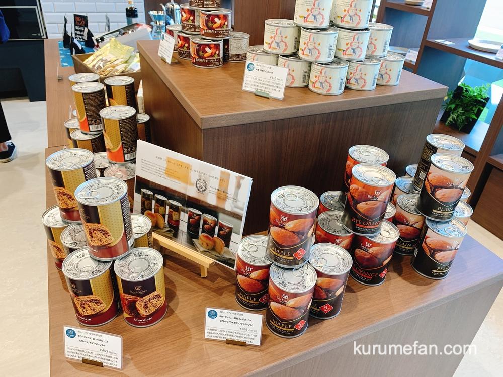 みやき町内発のアンテナショップ「MIYAKIYA 」人気のボローニャ『パンの缶詰』