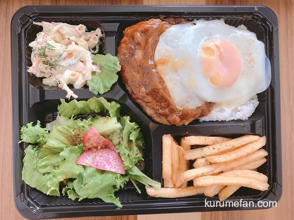 ニコ カフェ ナナオ(Nico Cafe NANAO)ロコモコ弁当