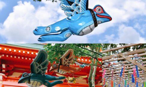 小郡市 如意輪寺 夏の大祭 空飛ぶカエルや風鈴、夜間ライトアップ【2021年】