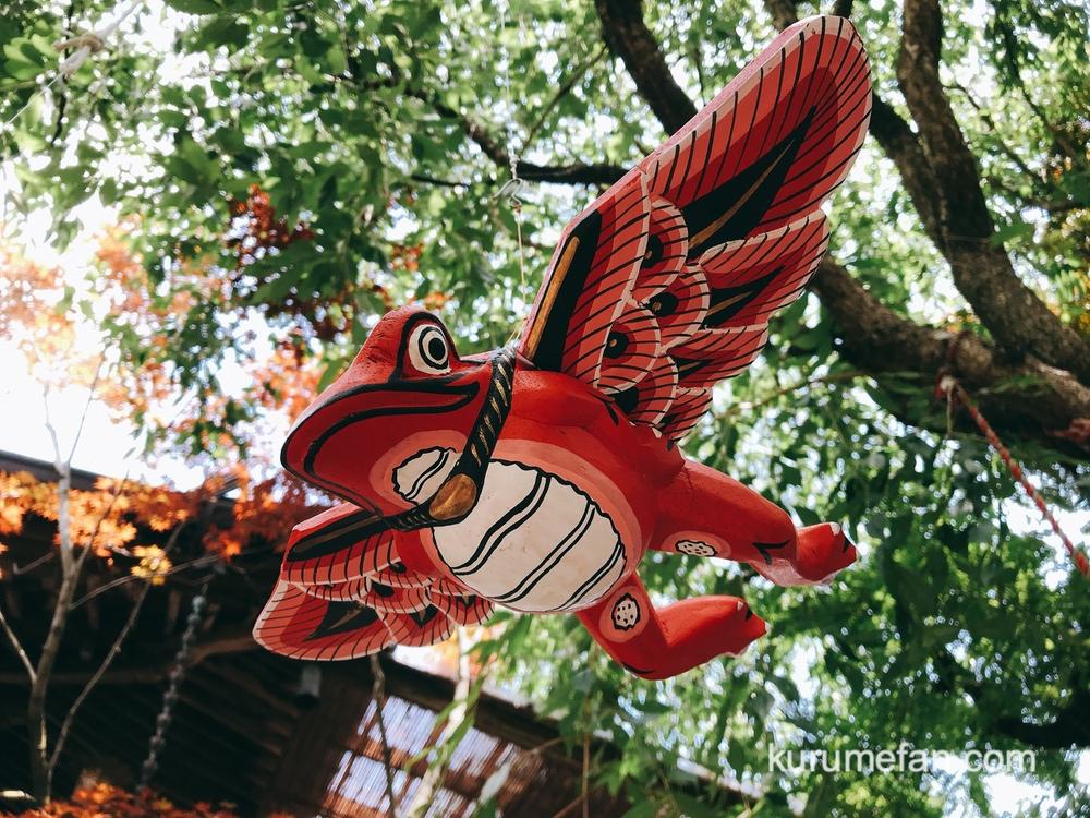 小郡市 如意輪寺の空飛ぶカエル