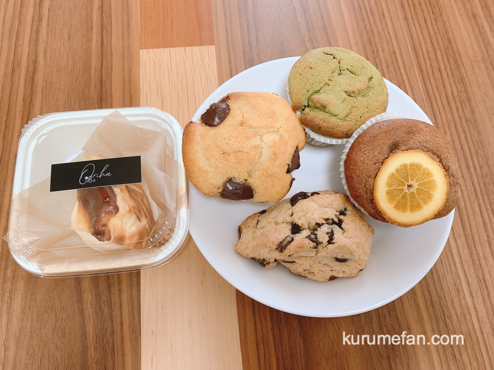 焼菓子屋 oriha(おりは) 絶品バスクチーズケーキ!