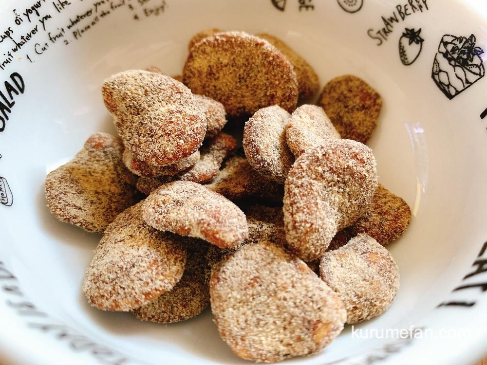 高砂屋(たかさごや)「粉ふき黒糖そら豆」