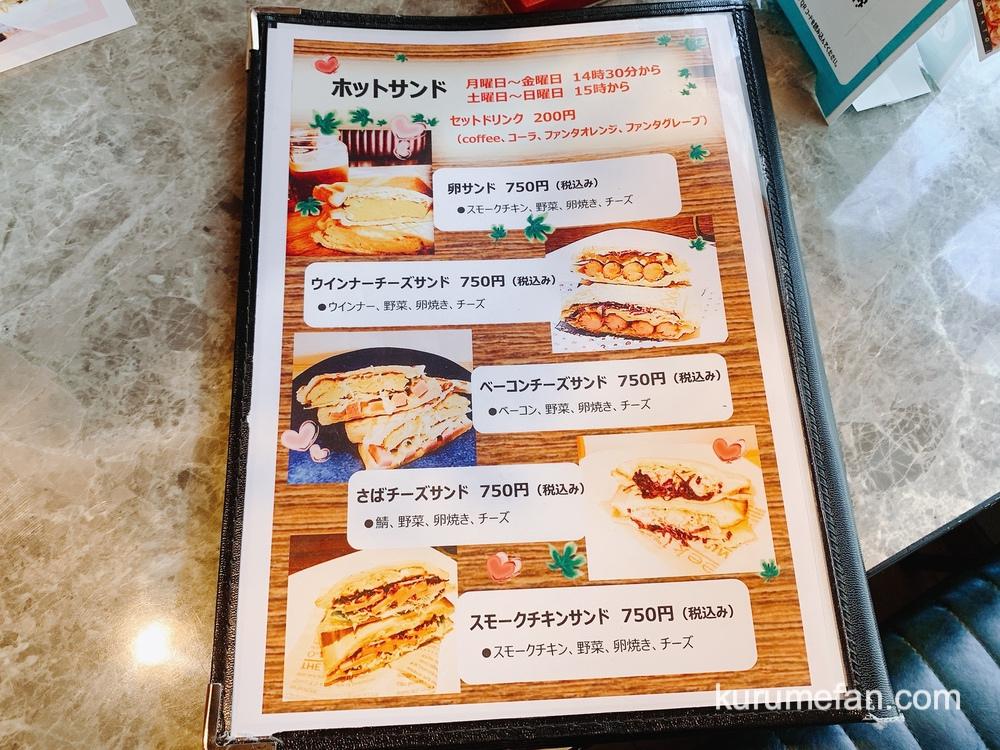Two shot cafe(ツーショットカフェ) メニュー表