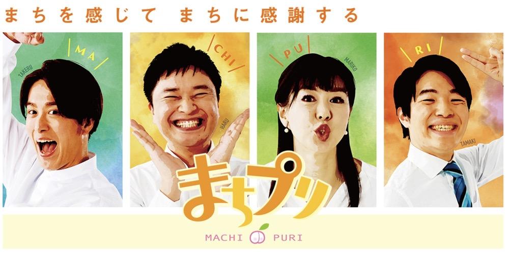まちプリ 久留米市の人気店「魚政」を放送!デコ寿司を特集【8月17日】
