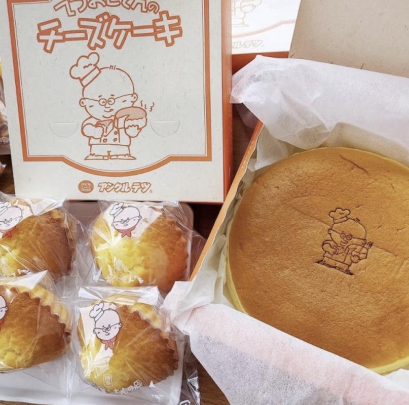 てつおじさんのチーズケーキ フレスポ鳥栖に8月 期間限定オープン