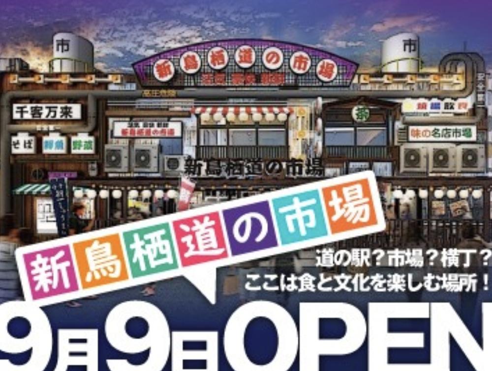 新鳥栖「道の市場」鳥栖市に9月オープン!7店舗 食の文化を楽しむ場所