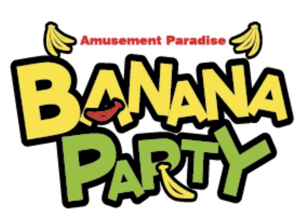 バナナパーティー大牟田店 アミューズメント施設が大牟田市に10月オープン予定