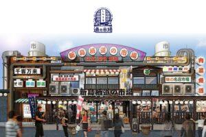 新鳥栖道の市場 鳥栖市に9月オープン!7店舗 食の文化を楽しむ場所