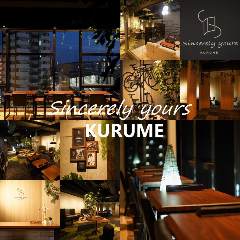 Sincerely yours KURUME 久留米市に会員制ラウンジ型コワーキングスペースがオープン!