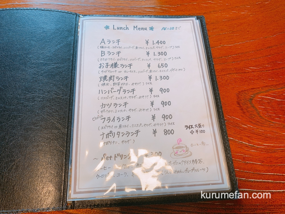亀の井 Kametty(カメティ)メニュー表