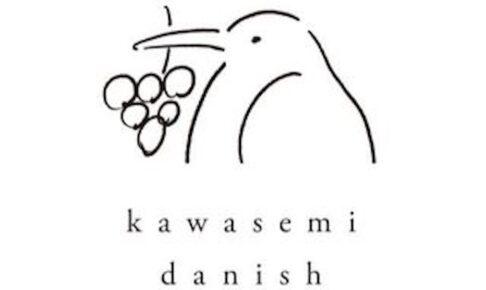 カワセミデニッシュ うきは産フルーツを使ったデニッシュ専門店が9月オープン