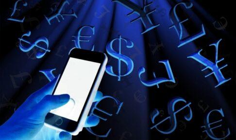 久留米市内で現金70万円をだまし取られるニセ電話詐欺事件が発生