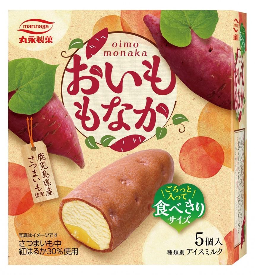 久留米 丸永製菓「おいももなか」8月23日 新発売!秋のほっこり味覚アイス