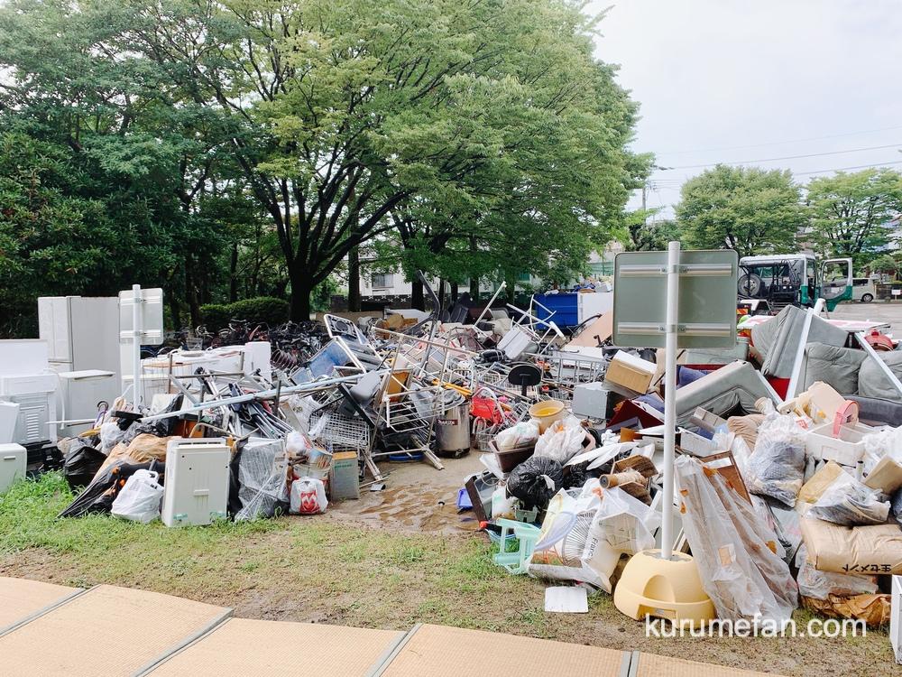 久留米市梅満町 大隈公園に集められた災害ゴミ【令和3年8月豪雨】