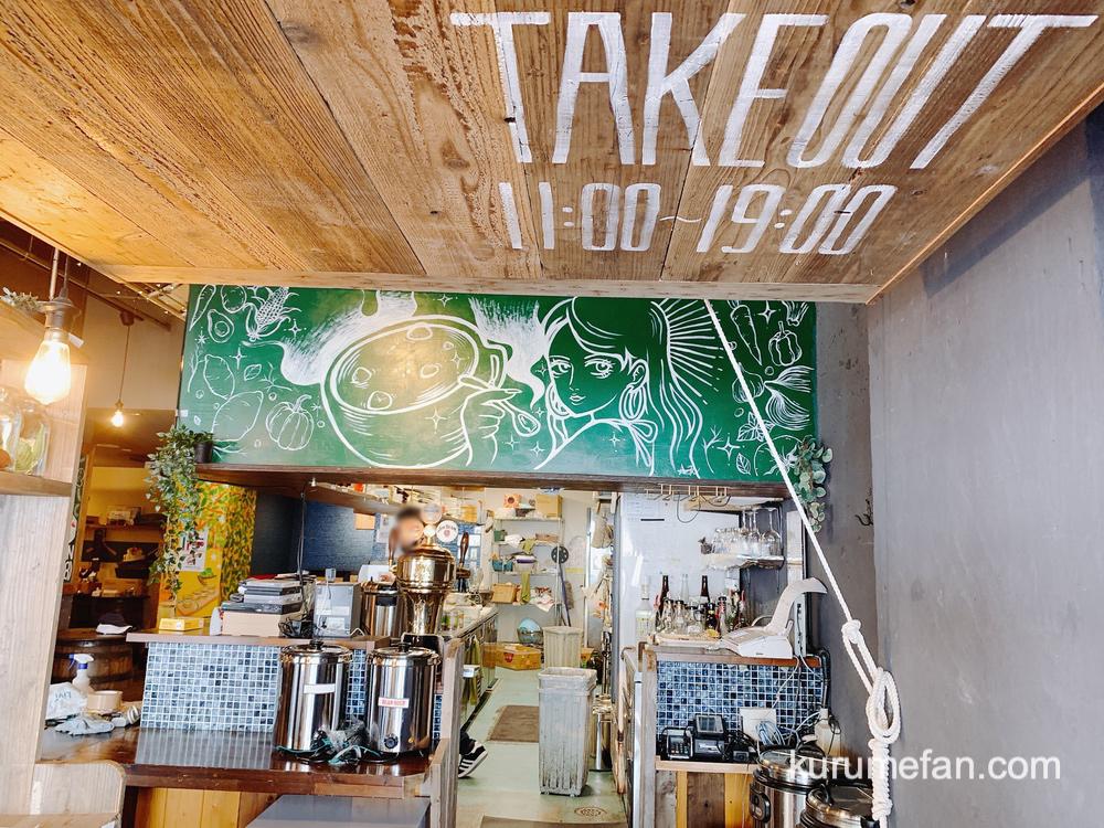 サンパチキッチン 久留米店内にベジタブルポタージュ専門店「ベジポタ」がオープン