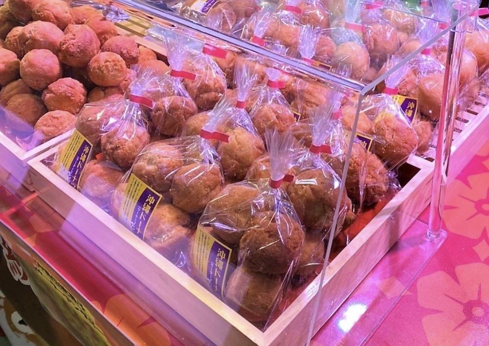 あさひ屋 和菓子やサーターアンダギーのお店が久留米市に期間限定オープン