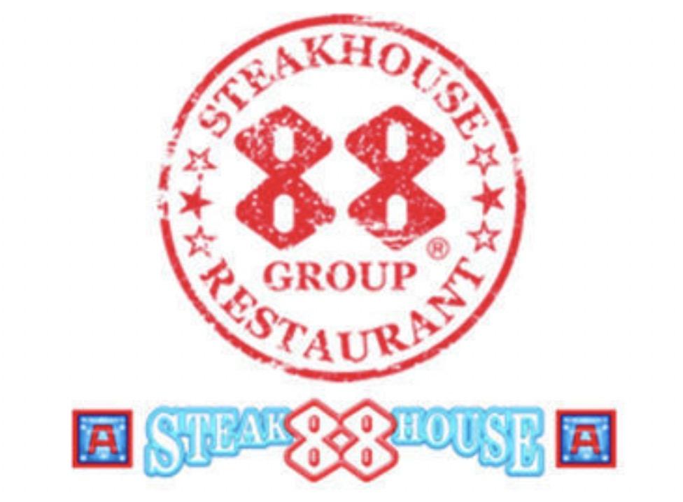 ステーキハウス88 イオンモール筑紫野店 沖縄の老舗ステーキ屋が福岡県初上陸