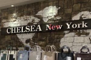 CHELSEA New York ゆめタウン久留米店 9月26日をもって閉店