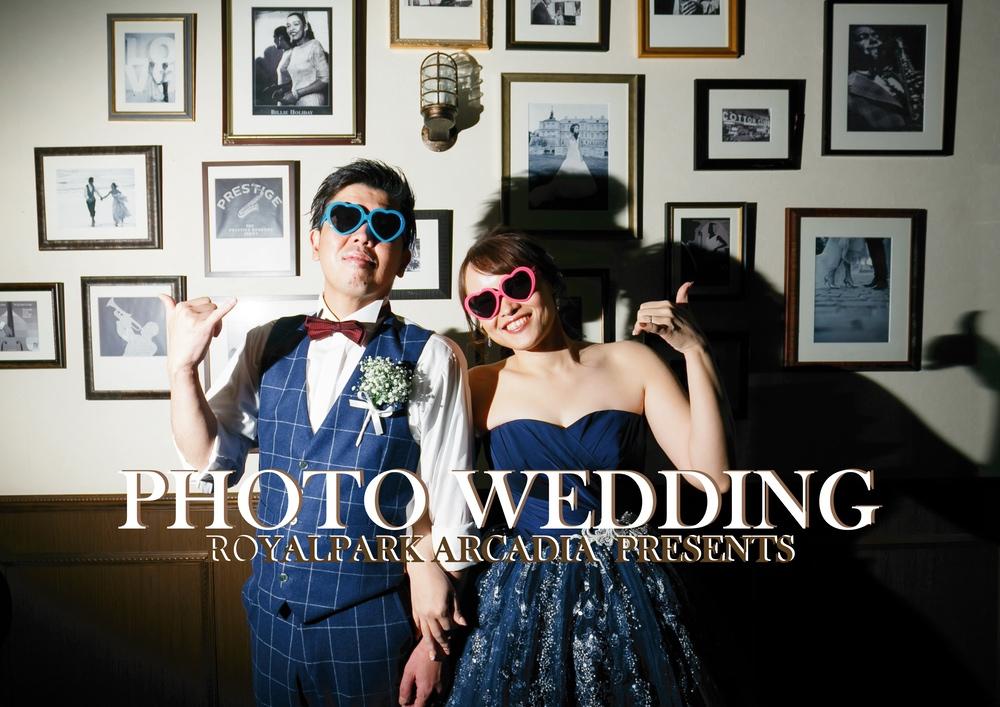 ロイヤルパークアルカディア久留米 人気のフォトウェディング(写真婚)の魅力とメリット