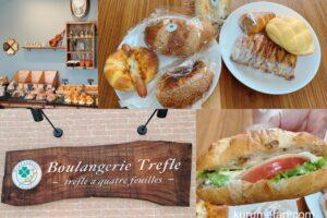 ブーランジュリトレフル 久留米市国分町に移転オープン!美味しいパン屋