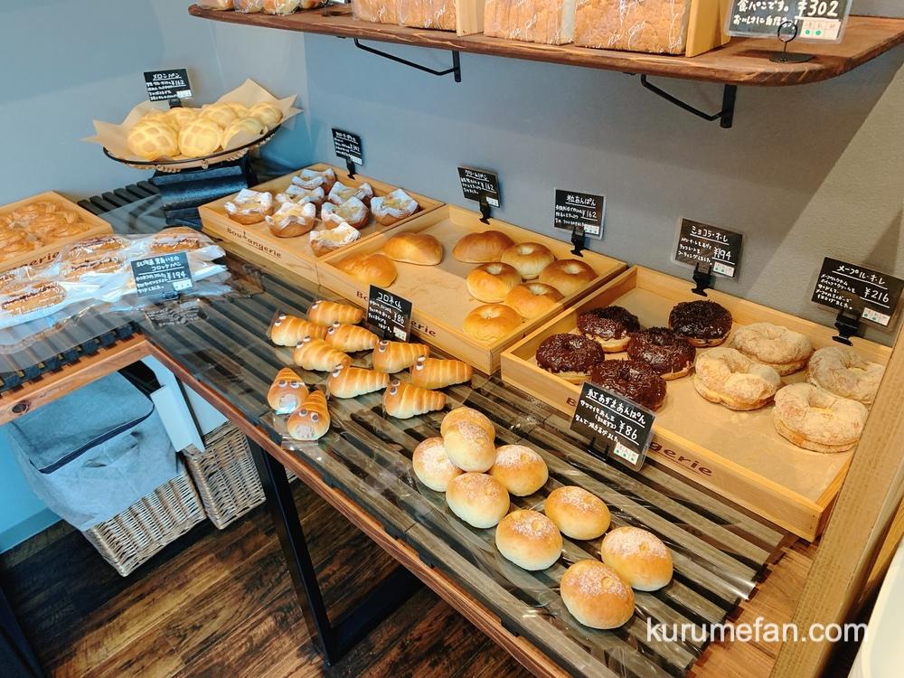 Boulangerie Trefle (ブーランジュリ トレフル)福岡県久留米市国分町 色々なパンが並んでいる