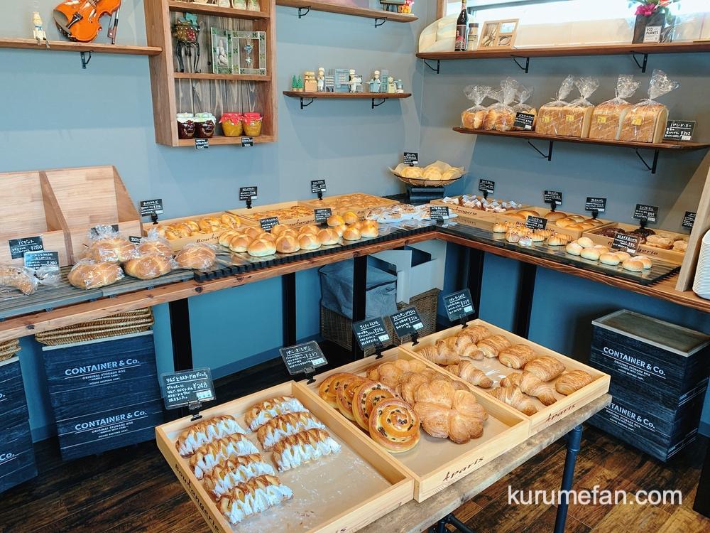 Boulangerie Trefle (ブーランジュリ トレフル)福岡県久留米市国分町 可愛らしい小さな店内