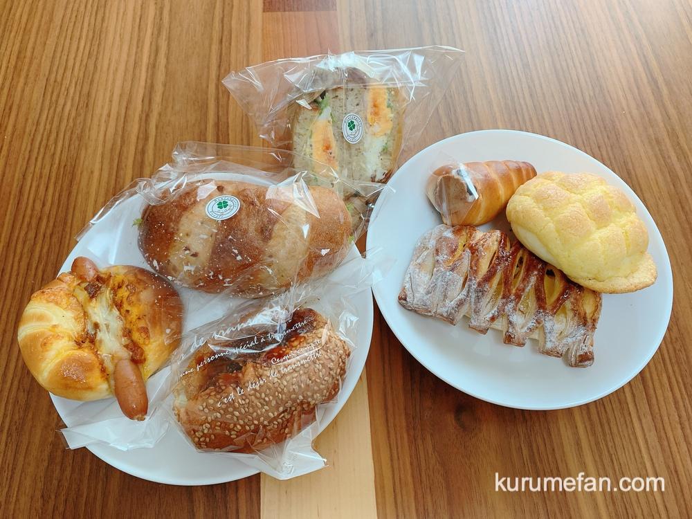 Boulangerie Trefle (ブーランジュリ トレフル)福岡県久留米市国分町 色々なパンを購入