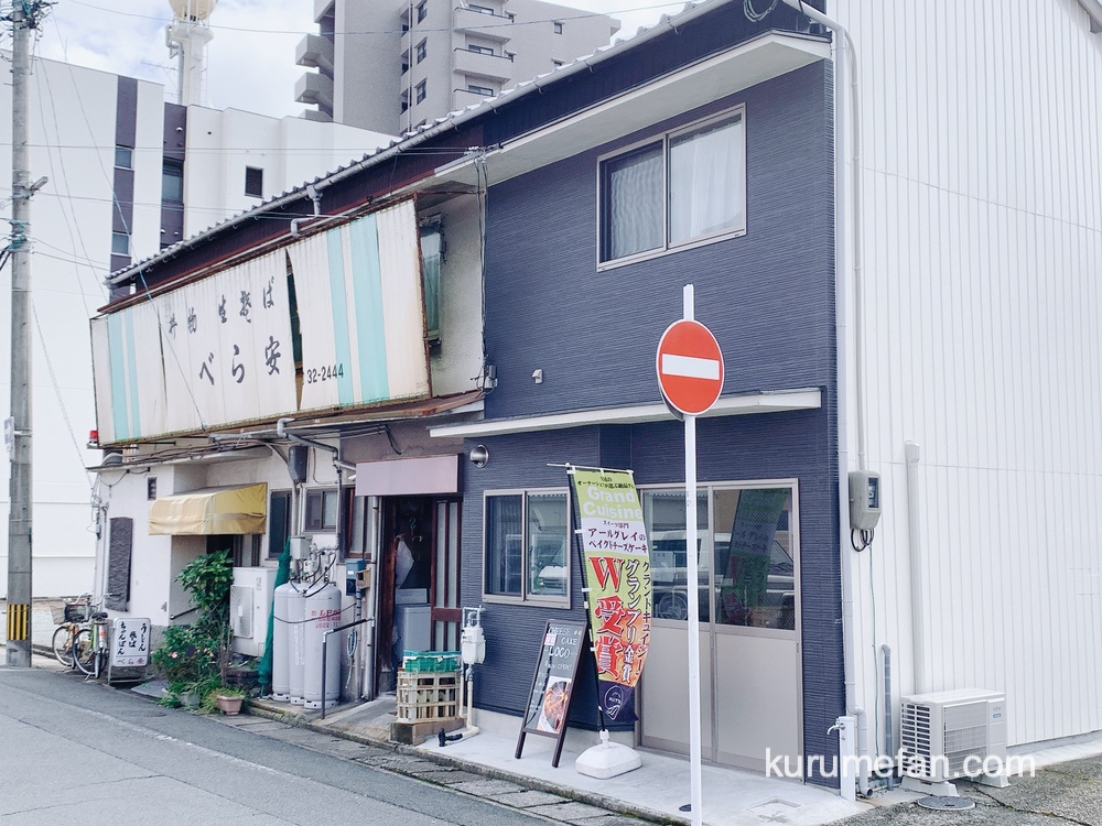 チーズケーキ LOCO(ロコ)店舗場所【福岡県久留米市小頭町158-2】