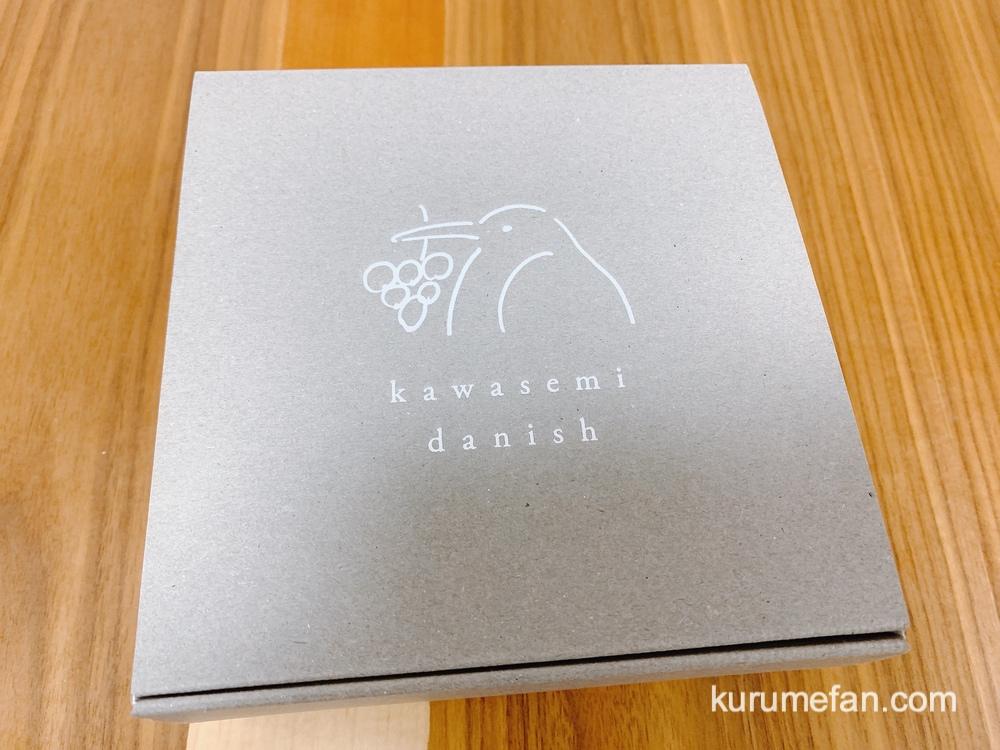 カワセミデニッシュ ぶどうデニッシュ、完熟無花果のデニッシュ、和梨のデニッシュをテイクアウト