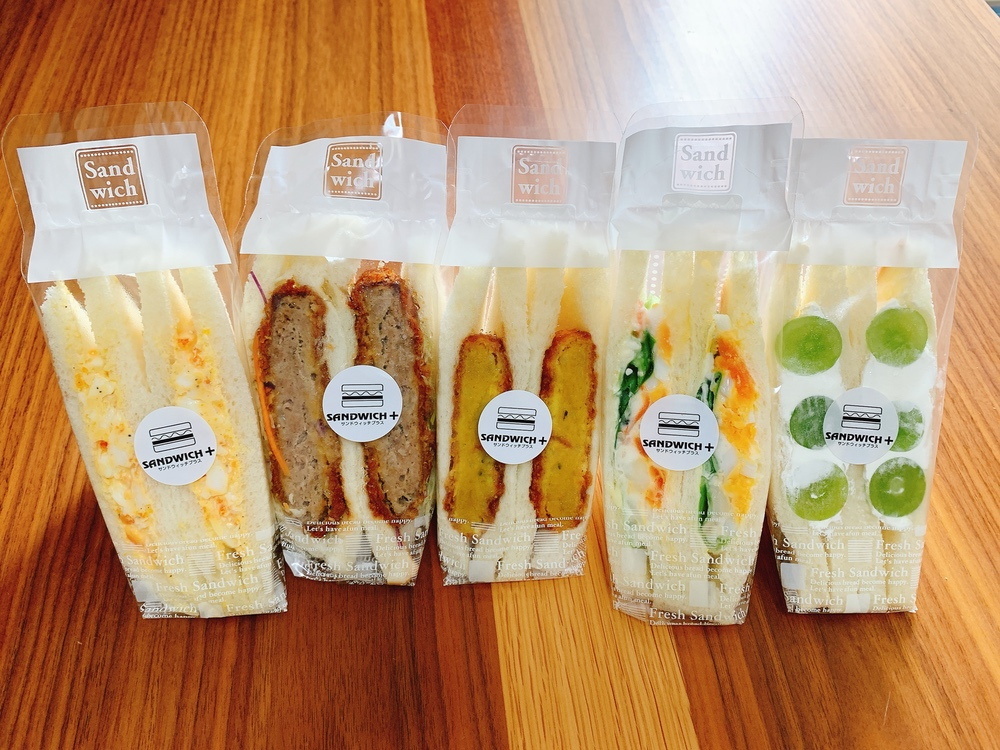 Kurume sandwichi matome0004