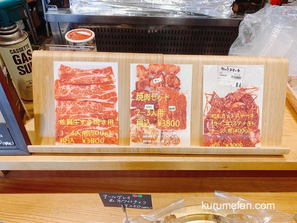 masapan(マサパン)久留米市 「本日のお惣菜」やお肉の販売