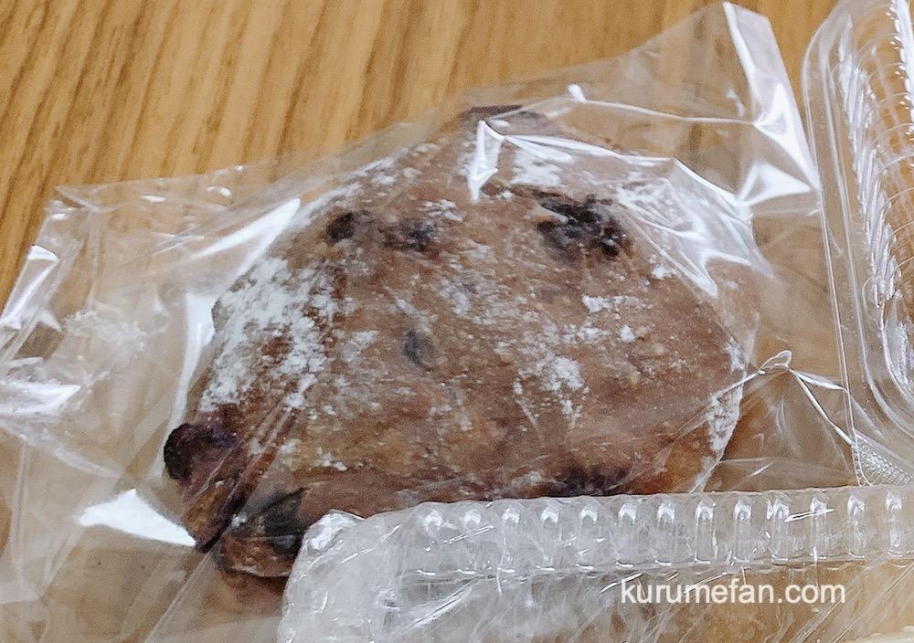 masapan(マサパン)カカオショコラ