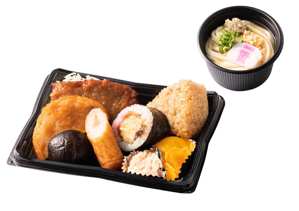 資さんうどん 幸せいっぱい弁当 惣菜弁当(ミニうどん付)500円